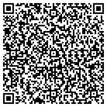 QR-код с контактной информацией организации Эксимер, ООО