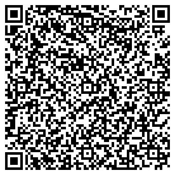 QR-код с контактной информацией организации Визит-Косметик, ООО