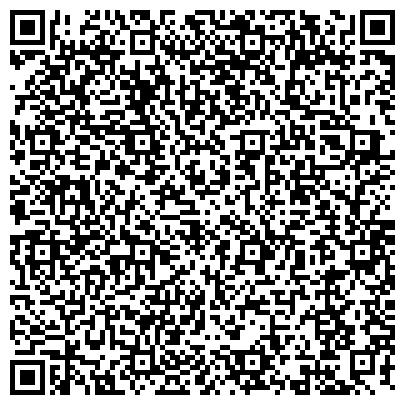 QR-код с контактной информацией организации Винни-пух, Центр социальной адаптации и развития детей