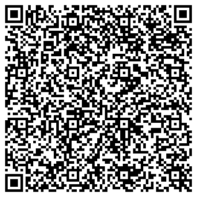 QR-код с контактной информацией организации CRB Clinic. Клиника реабилитации им. А.И. Бобыря
