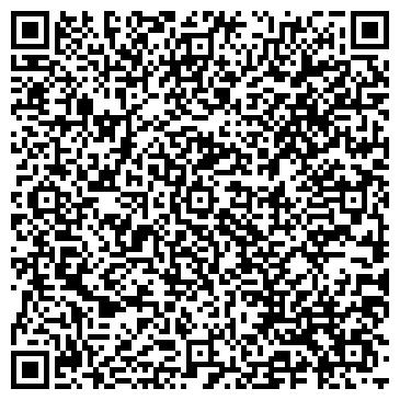 QR-код с контактной информацией организации Студия красоты Космофитнес, ЧП