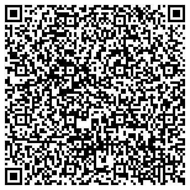 QR-код с контактной информацией организации Эмико, ООО (Emico)