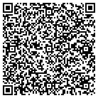 QR-код с контактной информацией организации Забота, СПД