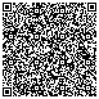 QR-код с контактной информацией организации Divination Simone DeLuxe, ООО (Експрофесс)