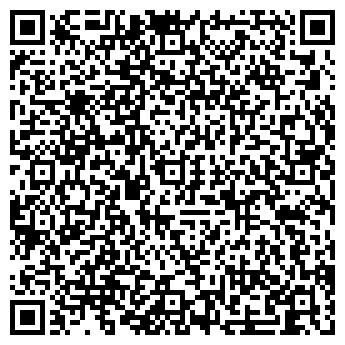QR-код с контактной информацией организации Кира, ООО