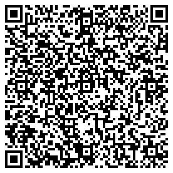 QR-код с контактной информацией организации Мыльная хата, ООО
