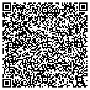 QR-код с контактной информацией организации Массаж для Вас! ,ЧП