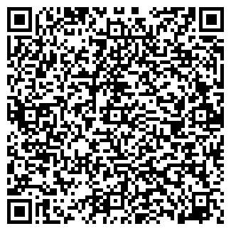 QR-код с контактной информацией организации Гранат, ЧП