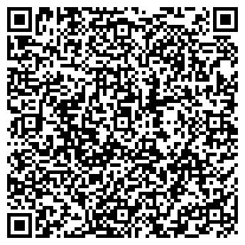 QR-код с контактной информацией организации Студия Здоровья, ЧП