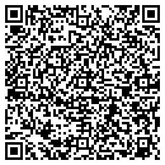 QR-код с контактной информацией организации Любовь, ЧП