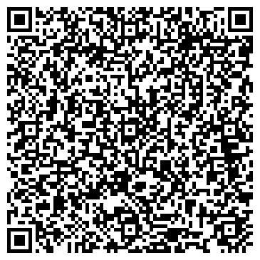 QR-код с контактной информацией организации Интеледженс, ООО (inteligence)
