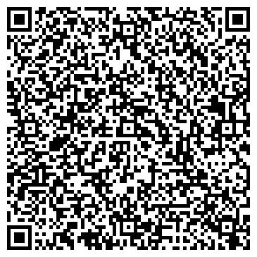 QR-код с контактной информацией организации Амина, ЧП
