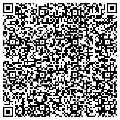 QR-код с контактной информацией организации Спа-Студио МЭЙ, ООО (SPA-Studio МЭЙ)