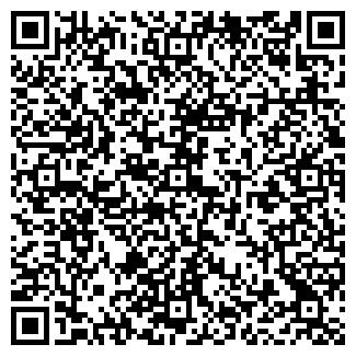QR-код с контактной информацией организации Конева М.О.,ЧП