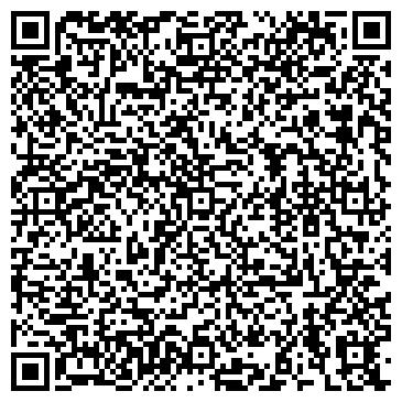 QR-код с контактной информацией организации Релакс - массаж, ЧП