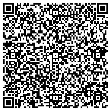 QR-код с контактной информацией организации Белый Лотос, ЧП