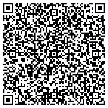QR-код с контактной информацией организации Китайский Лечебный Массаж, ЧП