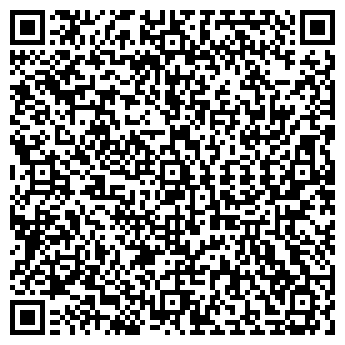 QR-код с контактной информацией организации Уро-про ООО