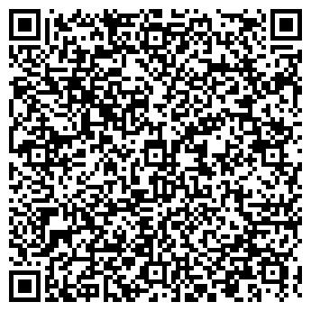 QR-код с контактной информацией организации МедВояж ДМТ, ООО