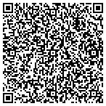 QR-код с контактной информацией организации Валерия мед клининика, ООО