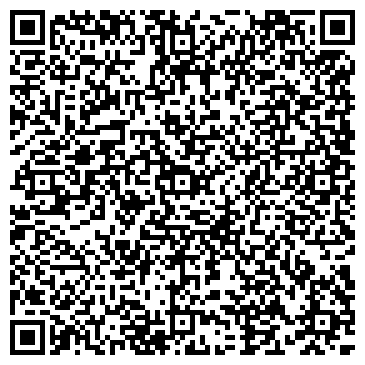 QR-код с контактной информацией организации Пуща, оздоровительный центр, ООО