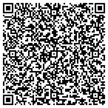 QR-код с контактной информацией организации Медицинский центр `Динос`(Ортодонт,ЧП)