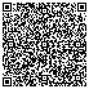 QR-код с контактной информацией организации Адам Косметикс, ЧП