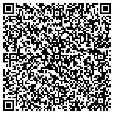 QR-код с контактной информацией организации Студия массажа (Revival), ЧП