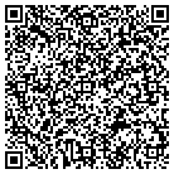 QR-код с контактной информацией организации Стальмед, ООО