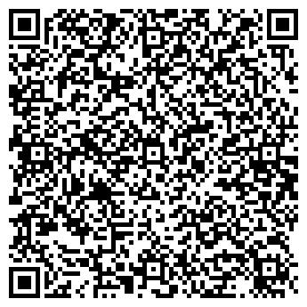 QR-код с контактной информацией организации Массажист, ЧП