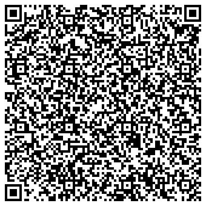 QR-код с контактной информацией организации SunRise - Студия загара. Лазерная и классическая косметология, ЧП
