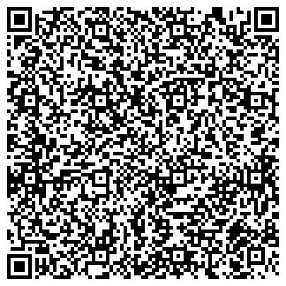 QR-код с контактной информацией организации Тату энд Пирсинг Питон, ЧП (Tattoo & Piercing Python )