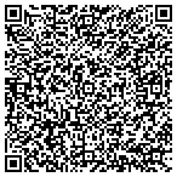 QR-код с контактной информацией организации Студия тату и пирсинга Anthrax