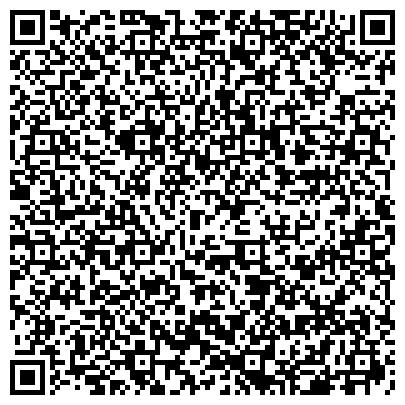 QR-код с контактной информацией организации Аквариус Бьюти СПА Салон, СПД (Аquarius Beauty Spa)