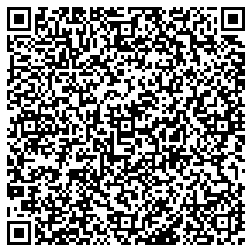 QR-код с контактной информацией организации Три ленд, ООО