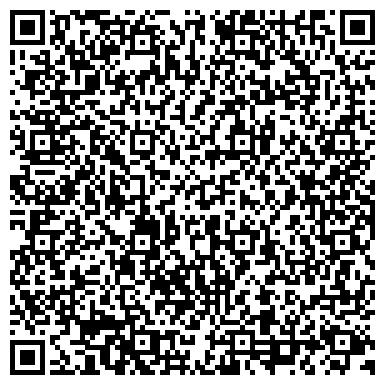 QR-код с контактной информацией организации Хелена Ексклюзиве, ООО (Helena Exclusive)