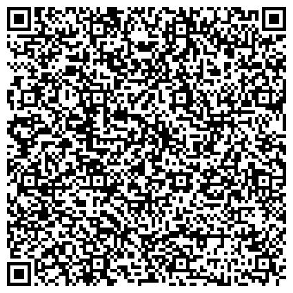 QR-код с контактной информацией организации Украинский северо-восточный институт прикладной и клинической медицины, ООО