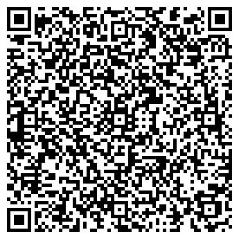 QR-код с контактной информацией организации Эстетик Стайл, ООО