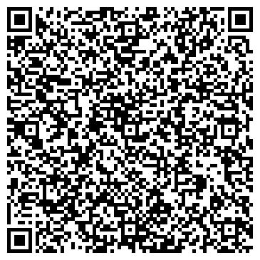 QR-код с контактной информацией организации Lis, ООО