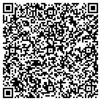 QR-код с контактной информацией организации Лантана, ООО