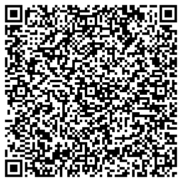 QR-код с контактной информацией организации Аптечный Холдинг, ООО