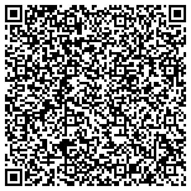 QR-код с контактной информацией организации Салон красоты Бьюти Лайн, ЧП (Beauty Line)