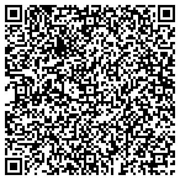QR-код с контактной информацией организации Арт студия Анны Костенко, ЧП