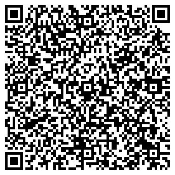 QR-код с контактной информацией организации Снежана, Компания