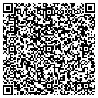 QR-код с контактной информацией организации Дом Здоровья, ООО