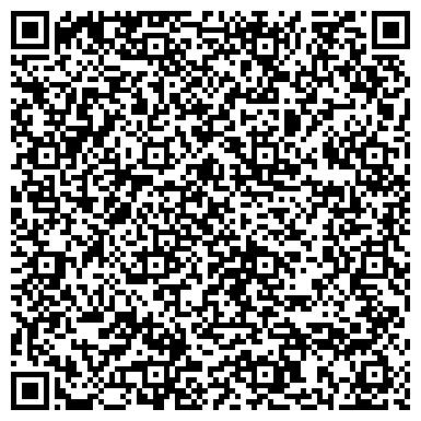 QR-код с контактной информацией организации Умники и Умницы, Детский Центр