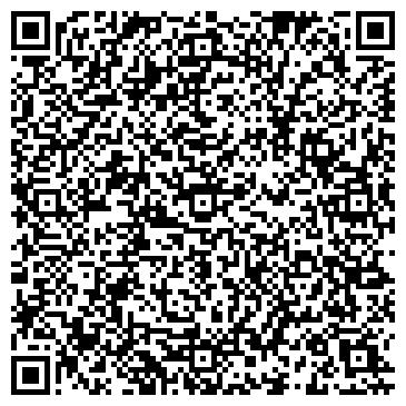 QR-код с контактной информацией организации Тату салон PhoeniX, ЧП