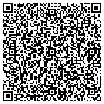 QR-код с контактной информацией организации 1000 Звезд тату-салон, ЧП
