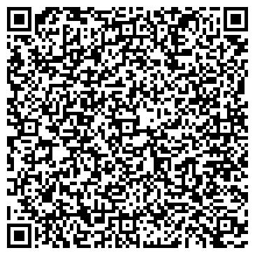 QR-код с контактной информацией организации Утис Форма (Utis Forma), СПД