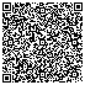 QR-код с контактной информацией организации Аврора 2006, ООО